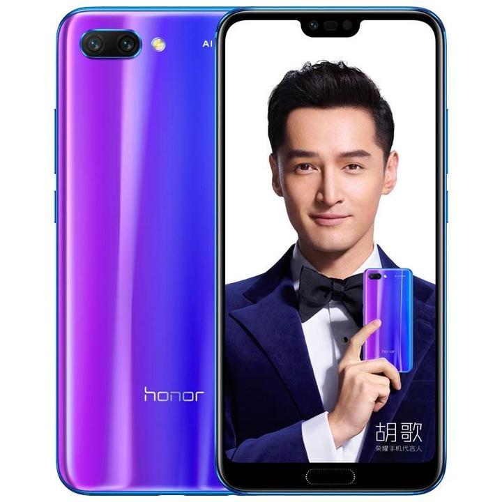 Honor 10 Türkiye'de satışa çıkıyor!