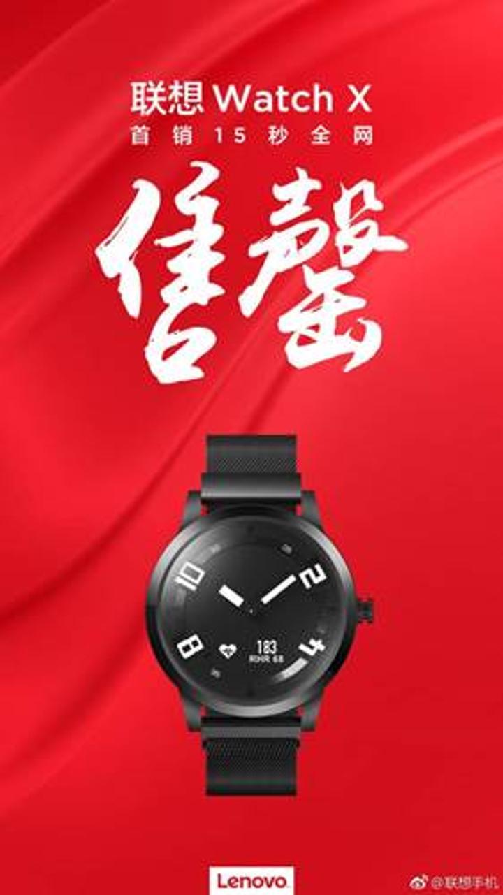 İlk kez satışa sunulan Lenovo Watch X sadece 15 saniyede tükendi