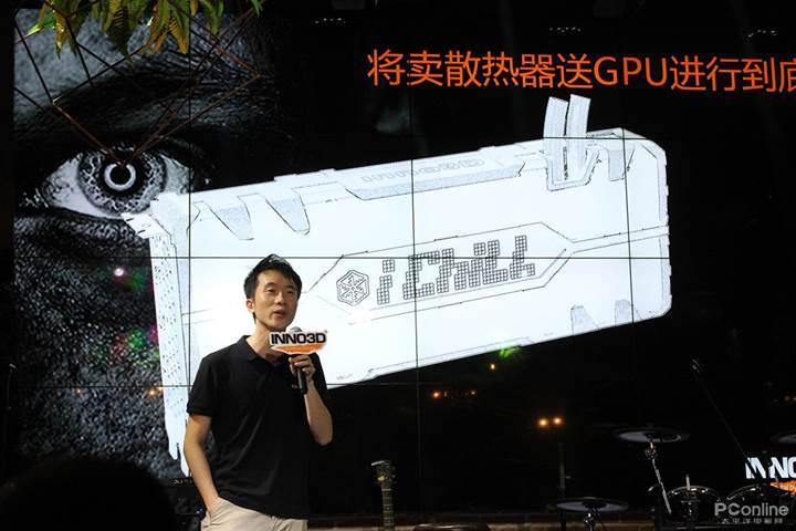 Inno3D yeni Nvidia ekran kartları için hazırladığı soğutucusunu paylaştı