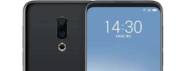 Uygun fiyatlı Meizu 16 tanıtıldı: Ekrandan parmak izi okuyan en ucuz telefon!