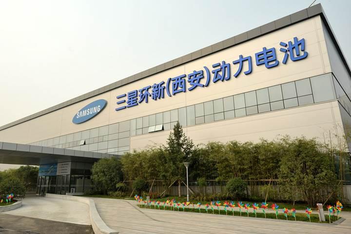 Samsung, Çin'deki akıllı telefon fabrikasını kapatabilir