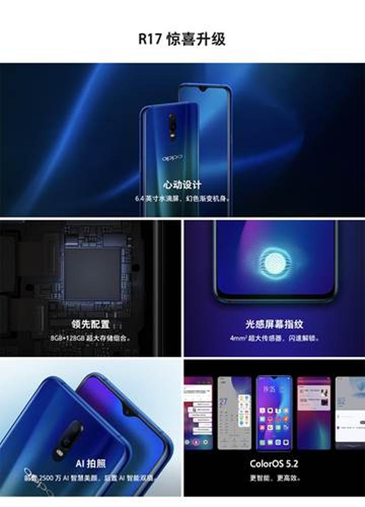 Oppo R17 resmen tanıtıldı: 6.4 inç ekran, ekrandan parmak izi okuyucu ve Snapdragon 670
