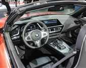 Yeni BMW Z4