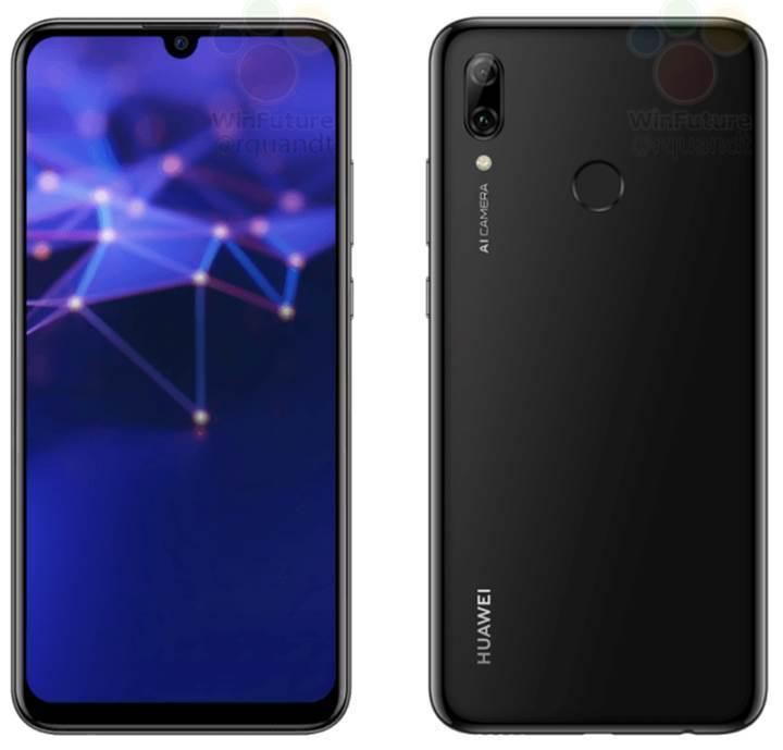 Huawei P Smart (2019)'un Geekbench skoru belli oldu