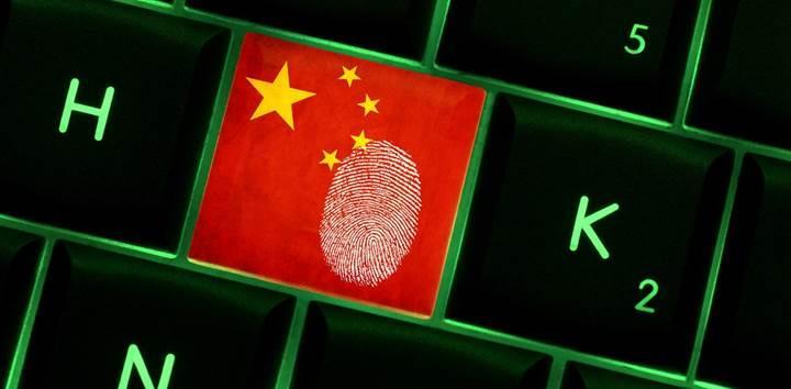 NSA açıkladı: Çin, ABD'ye büyük bir siber saldırı hazırlığında