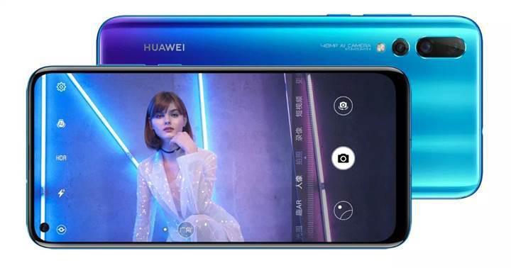 Huawei, 65 milyon Nova serisi akıllı telefon satmayı başarmış