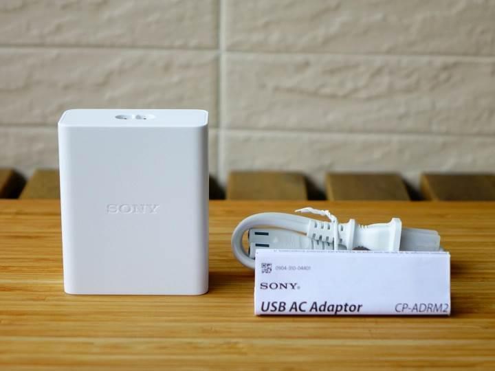 Sony, akıllı güç kontrolü özellikli USB-PD şarj cihazını tanıttı