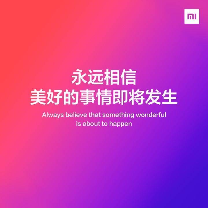 Xiaomi yarın yeni bir şey duyuracağını açıkladı