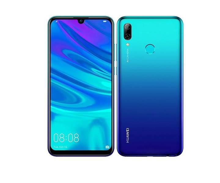 Huawei P Smart 2019 ülkemize geldi: İşte özellikleri ve fiyatı