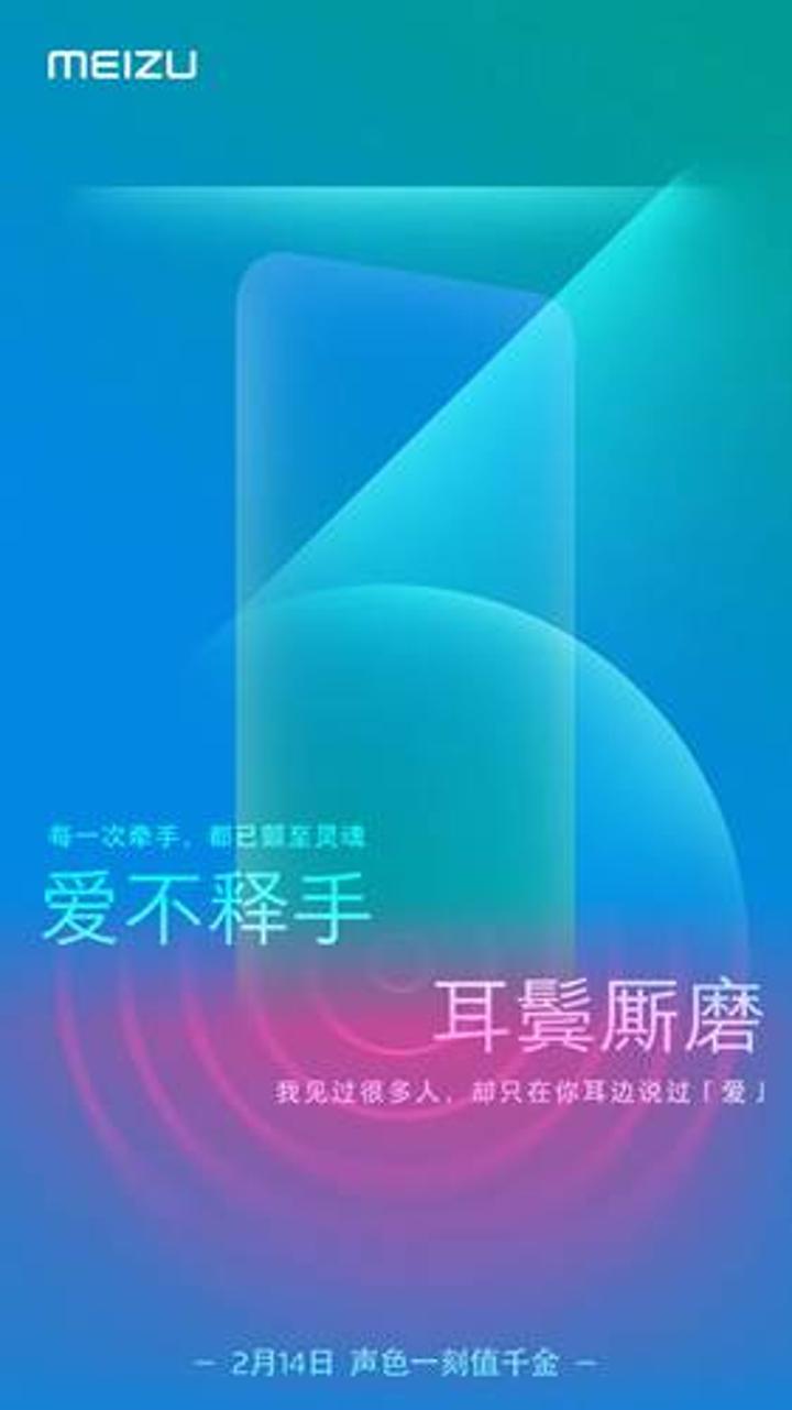 Meizu Note 9, 14 Şubat tarihinde tanıtılabilir