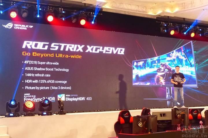 Asus ROG Strix XG49VQ oyuncu monitörü satışa çıkıyor
