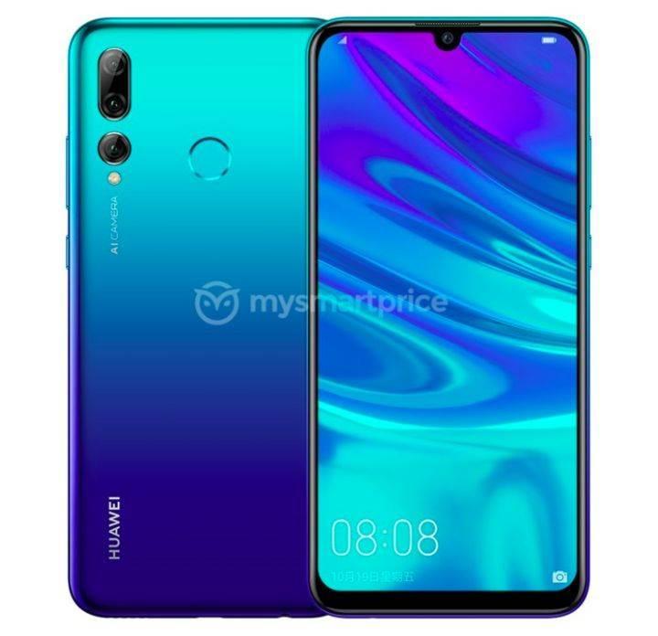 Huawei Enjoy 9S'in basın görselleri ve teknik özellikleri ortaya çıktı