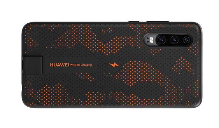 Huawei P30'a kablosuz şarj özelliği kazandıran kılıf