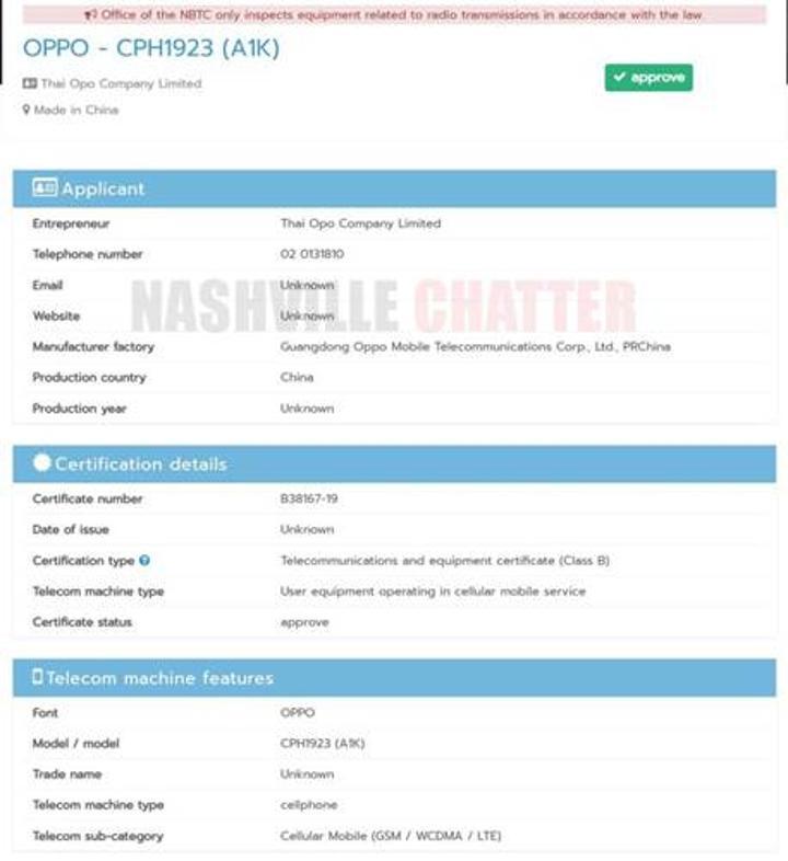 Helio P22'li Oppo A1K çok yakında tanıtılacak