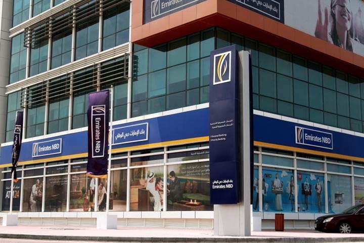 Denizbank yıl bitmeden Dubai merkezli Emirates NBD'ye satılacak