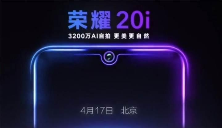 Honor 20i resmi olarak 17 Nisan'da tanıtılacak