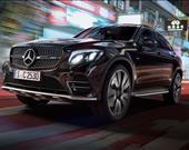 Mercedes-Benz GLC Coupe - 29 adet