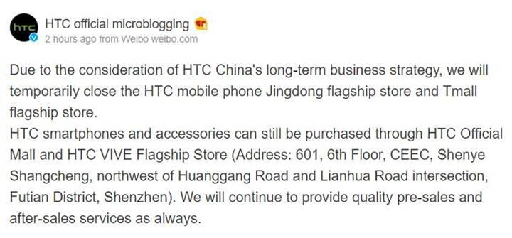 HTC, Çin pazarından geçici olarak çekiliyor