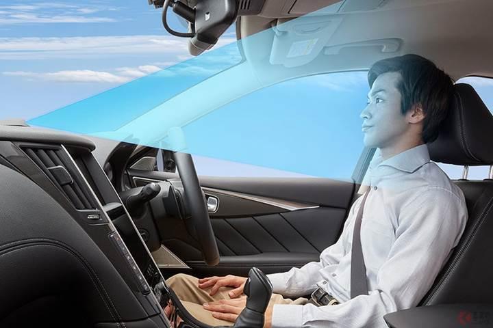 Nissan ProPilot 2.0 ile artık