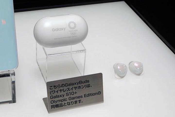 Samsung Galaxy S10+ Tokyo 2020 Olimpiyatları versiyonu ortaya çıktı