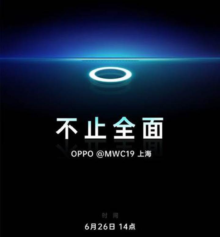 Oppo Find Y ekran altına gizlenmiş ön kamera ile gelebilir