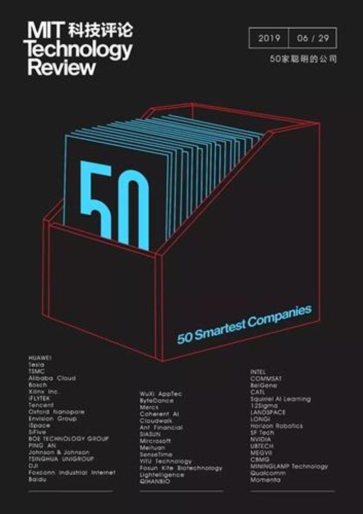 2019 yılının en akıllı 50 şirketi açıklandı