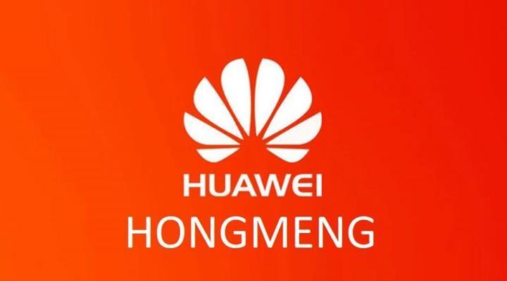 HongMeng işletim sistemi Android hakimiyetine zarar verebilir