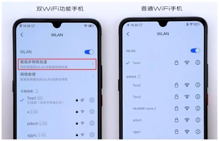 Vivo Dual WiFi ile aynı anda iki ağa bağlanın