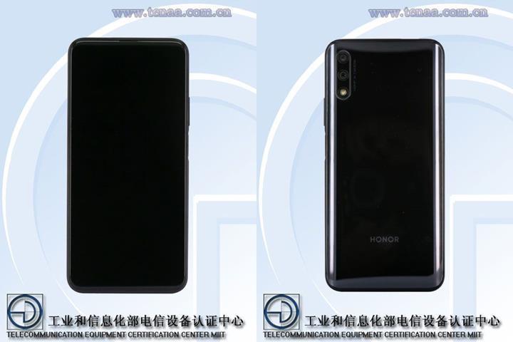 Honor 9X, 9X Pro ve Mate 30 Lite'ın görselleri ortaya çıktı