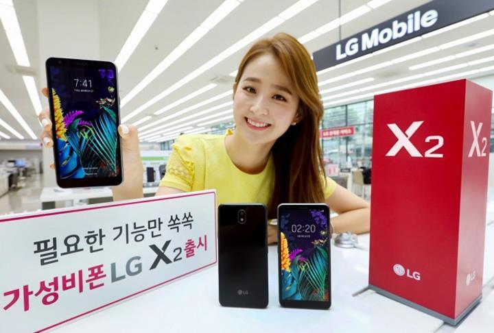LG'nin yeni akıllı telefonu X2 (K30) tanıtıldı