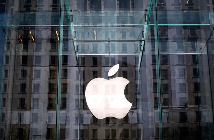 Apple güvenlik araştırmacılarına özel iPhone verecek