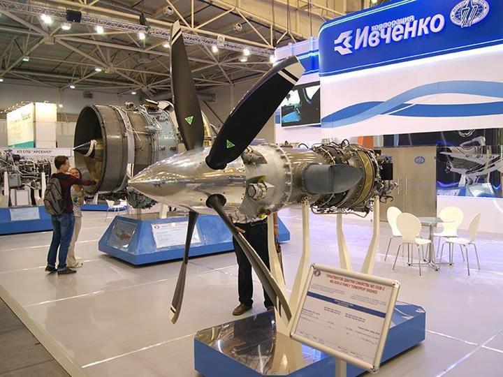 Akıncı İHA'ya Ukrayna üretimi motor