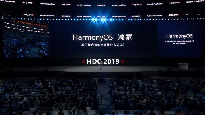 Huawei'nin işletim sistemi HarmonyOS duyuruldu!