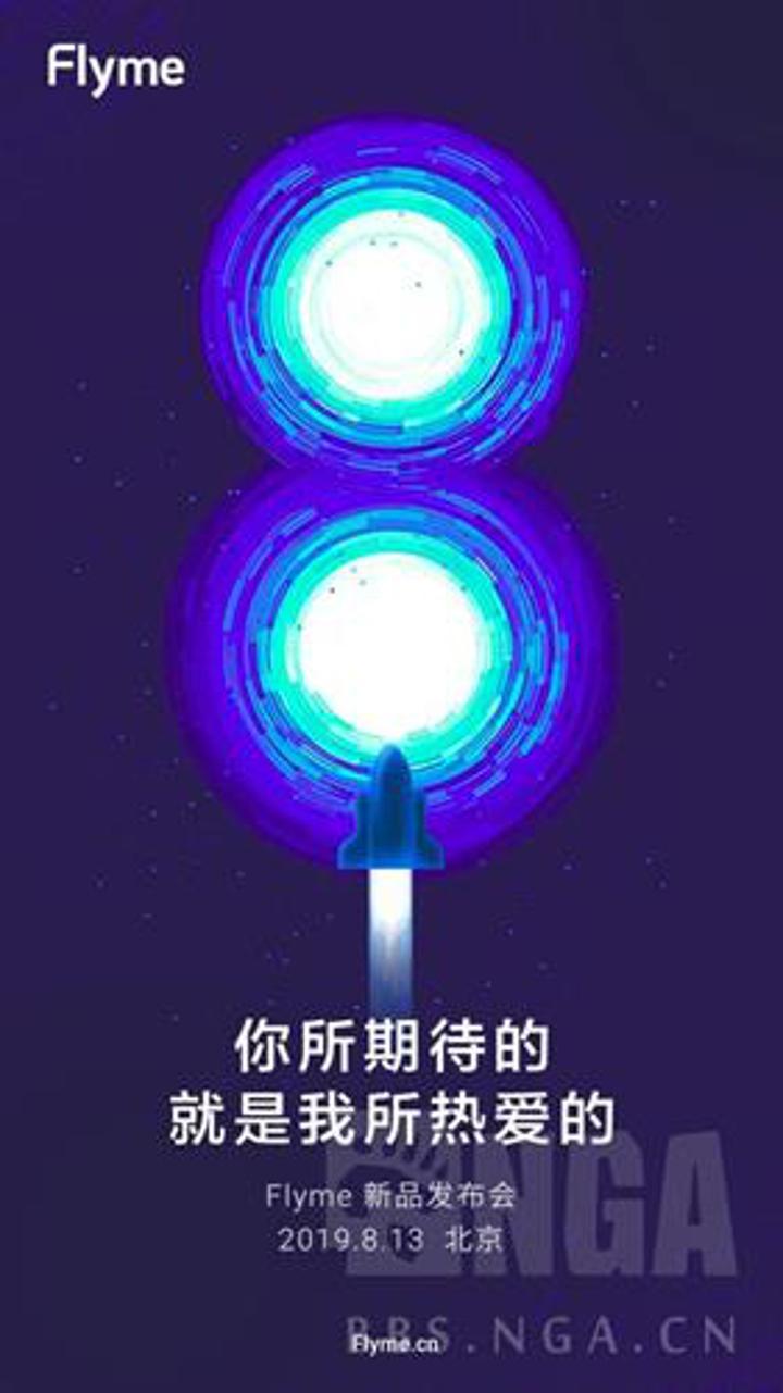 Meizu'nun Flyme 8 arayüzü 13 Ağustos'ta tanıtılacak