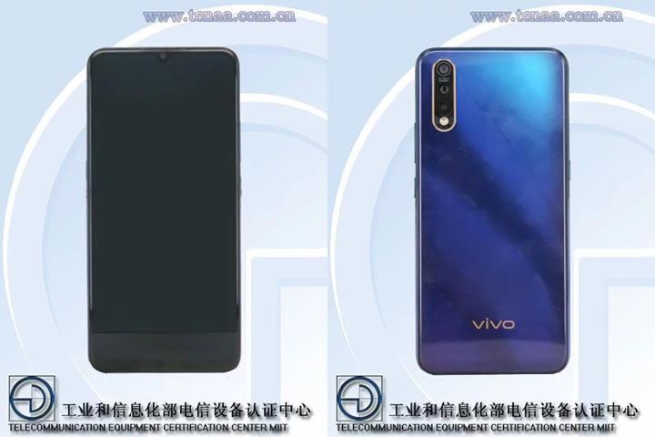 5.000 mAh bataryalı ve üç arka kameralı bir Vivo cihazı TENAA'da listelendi