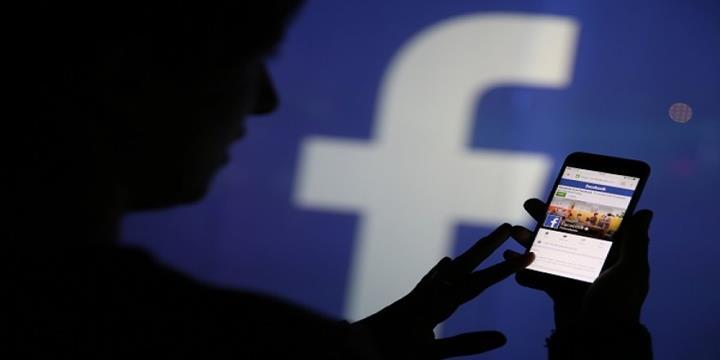 Facebook'un Android uygulamasına karanlık mod geliyor