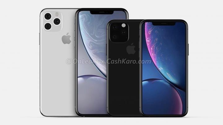 Yeni iPhone modellerinin isimleri ortaya çıktı