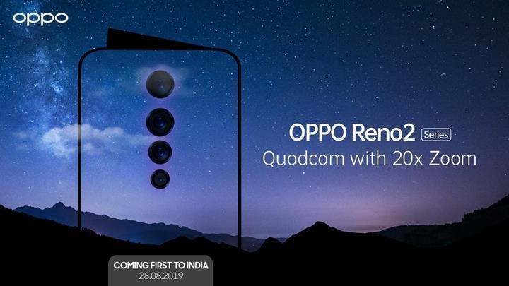 Dört arka kameralı Oppo Reno 2 serisi geliyor