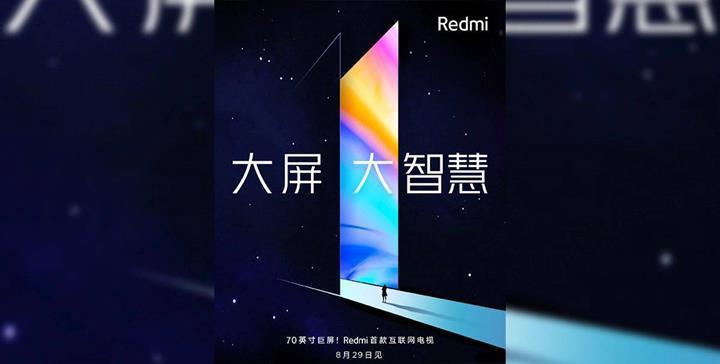 Redmi TV'nin ilk görüntüsü yayınlandı