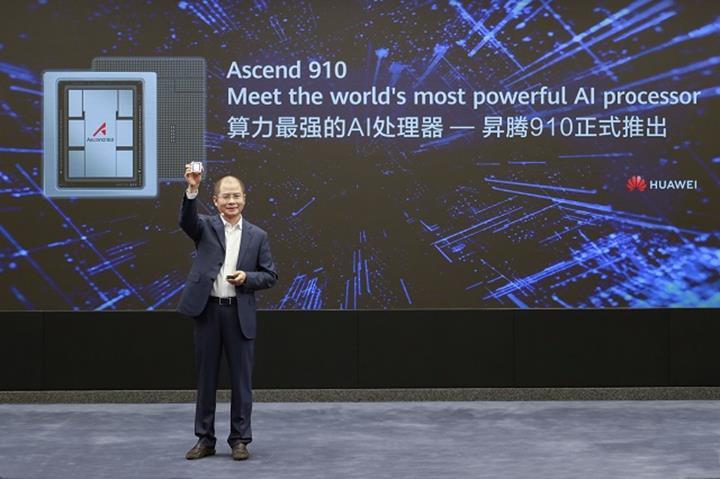 Huawei en gelişmiş yapay zekâ işlemcisini duyurdu