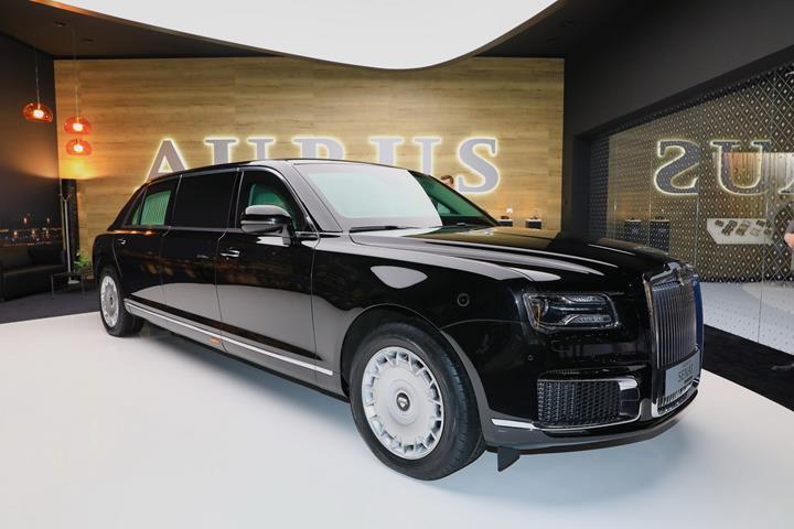 Rusların Rolls-Royce'u olarak anılan Aurus, Moskova'da ilk showroom'unu açtı