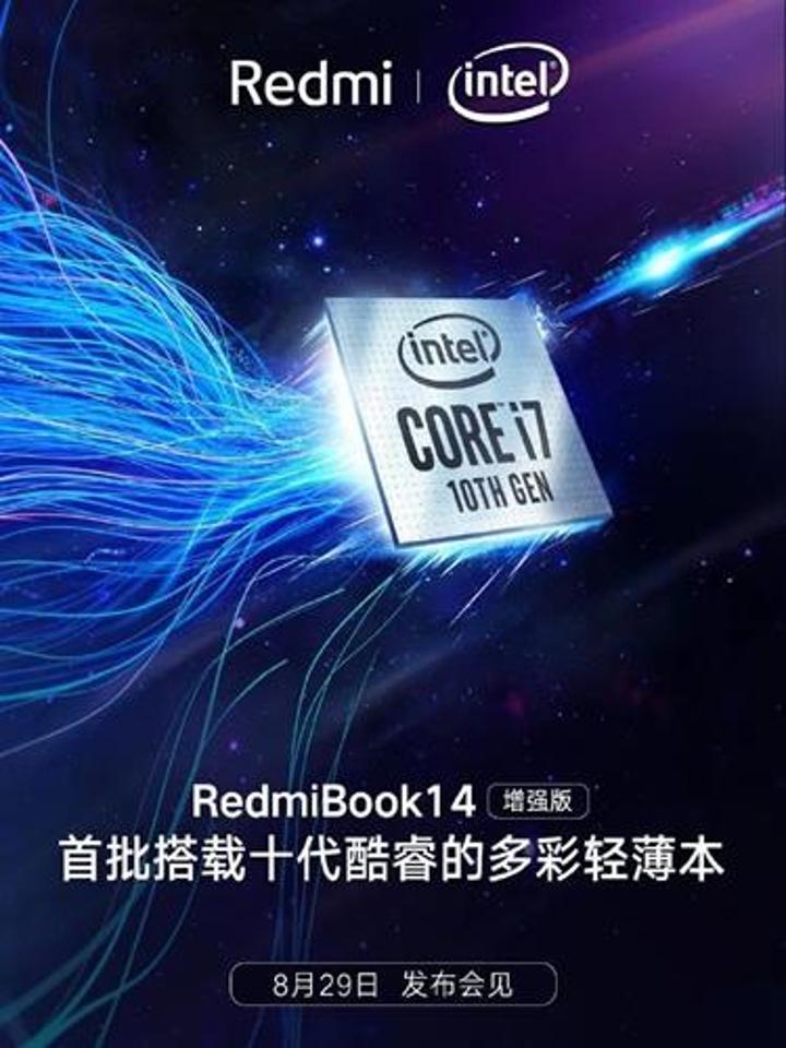 10. Nesil Intel İşlemcili RedmiBook 14 geliyor