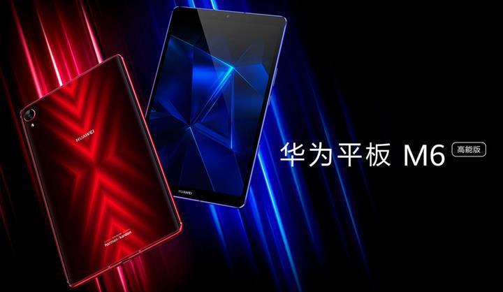 Huawei MediaPad M6 Turbo Edition resmen tanıtıldı