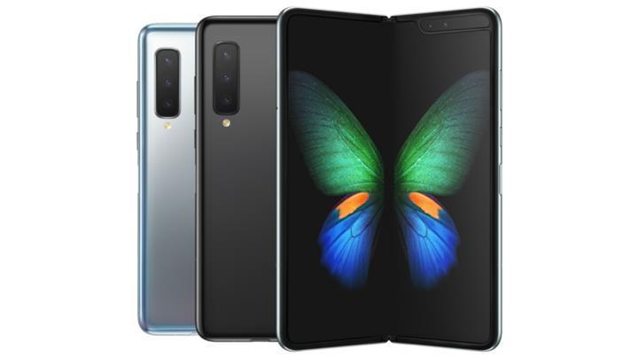 Samsung resmi açıklamayı yaptı: Galaxy Fold, 6 Eylül'de satışa sunulacak