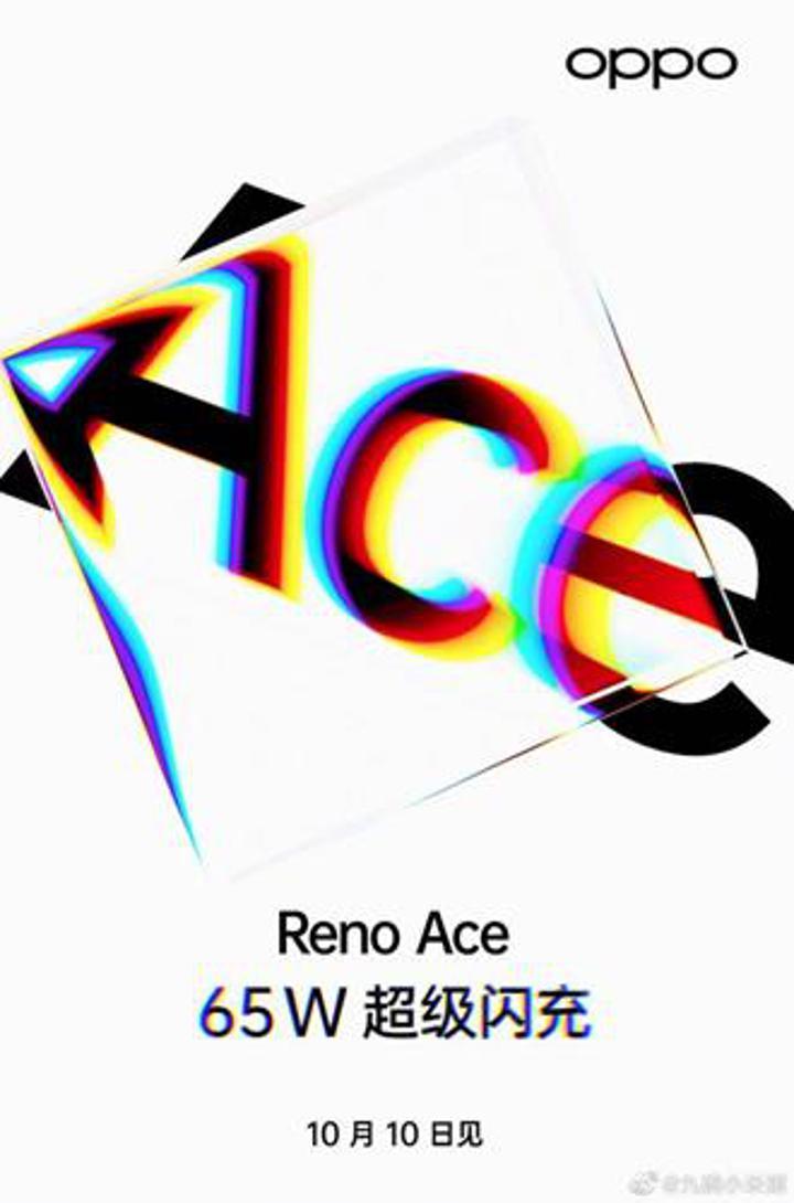 65W hızlı şarj özellikli OPPO Reno Ace'in tanıtılacağı tarih açıklandı