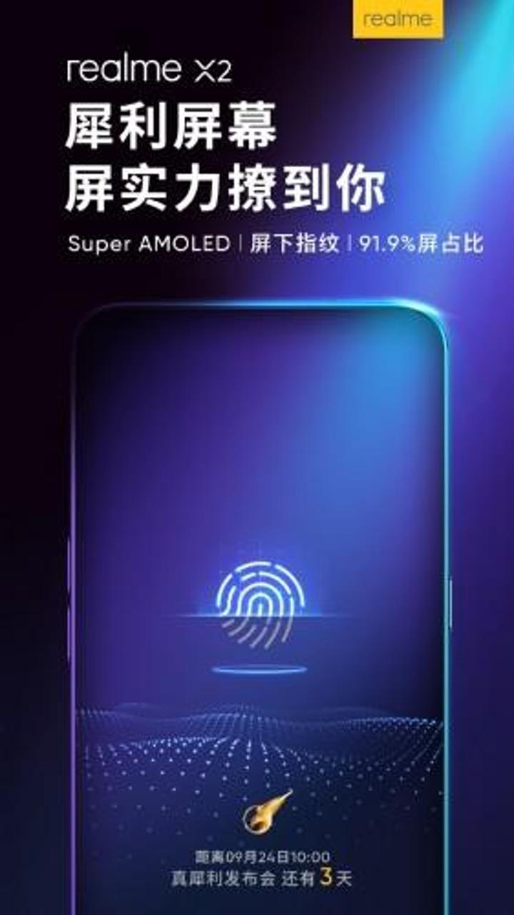 Realme X2, Super AMOLED ekran ve ekran üzerinden parmak izi okuma özelliğini sunacak