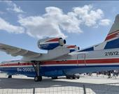 Rus yapımı BE-200 yangın söndürme uçağı