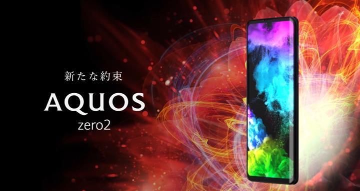 240 Hz ekran ve Android 10'lu Sharp Aquos zero2 tanıtıldı