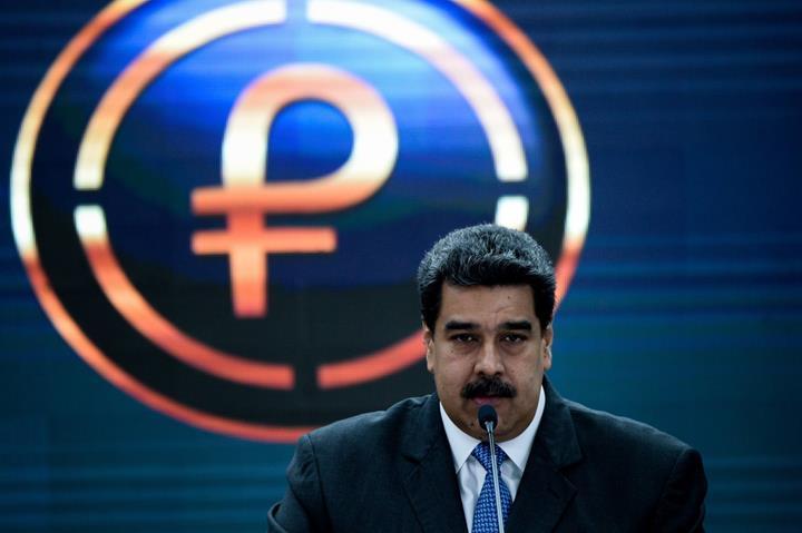 Venezuela merkez bankası kripto para stoklayacak