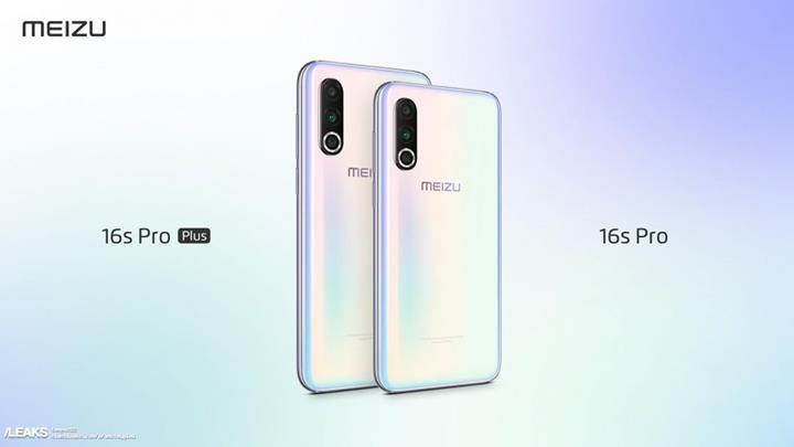 Meizu, 16S Pro Plus isminde yeni bir modelinin yolda olduğu iddialarını yalanladı